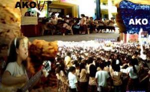CHOIR SA MGA BAGETS AT MISA SA ELEMENTARY SCHOOL